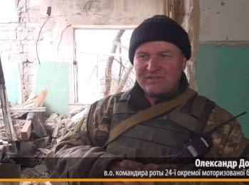 Бійці 24-ї бригади тримають оборону на передовій у Кримському