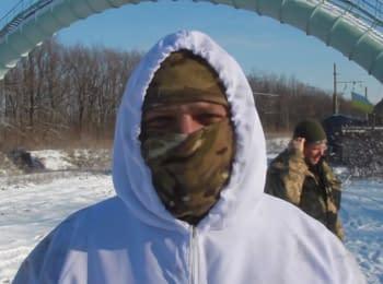 Военные АТО разминируют территории Донецкой и Луганской областей