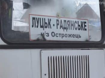 Назад в Радянське