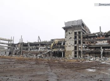 Donetsk airport today