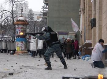 Раніше не опубліковане відео з подіями на Майдані, 22.01.2014