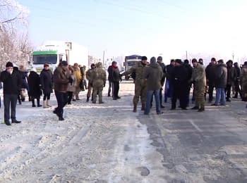 Учасники АТО заблокували дорогу Київ–Харків через порушення їхніх прав