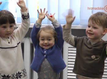 Харківські волонтери допомагають в адаптації дітей-переселенців