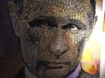 """Д\ф """"Таємні багатства Путіна"""" виробництва BBC"""