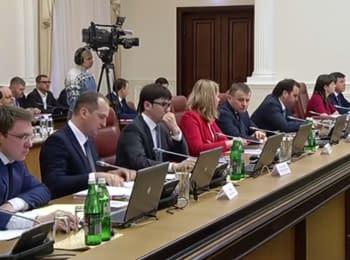 Засідання Кабінету Міністрів України, 27 січня 2016 року