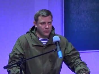 Zakharchenko said that his militants burned the village Kozhevnya in the Donetsk region