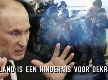 Референдум в Нідерландах (українські субтитри)