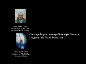 """После уничтожения диверсантов из группы """"Росичи"""" террористы находились в отчаянии"""