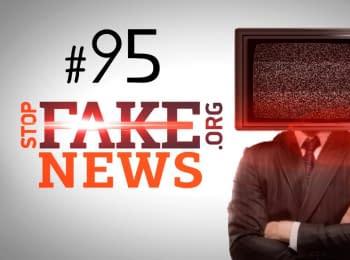 StopFakeNews: Лавров нібито не знає умов Будапештського меморандуму. Випуск 95