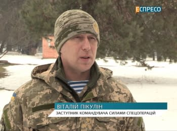 """""""Reporting and investigation"""" with A. Shevchenko, 01.01.2016"""