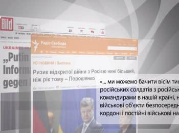 """""""Ваша Свобода"""": Посилення обстрілів у зоні АТО. На Донбас чекає активізація боїв?"""
