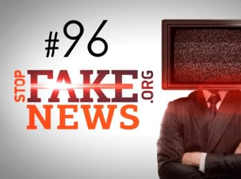 "StopFakeNews: Ukrainian ghost express and fake threats from ""Azov"". Issue 96"