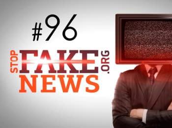 StopFakeNews: Украинский призрачный экспресс и лжеугрозы «Азова». Выпуск 96