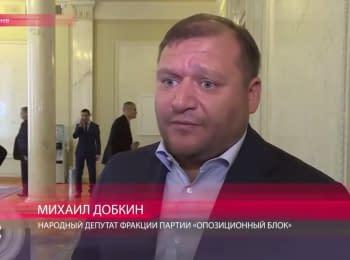 Депутаты-миллионеры живут за государственный счет Украины