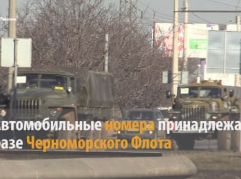 Active movement of Russian military equipment in Crimea, 09.02.2016