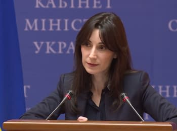 Eka Zguladze' speech on a common board of the Ministry of Justice and MIA, 10.02.2016