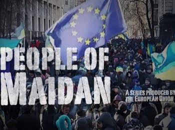 People of Maidan. mini-documentary