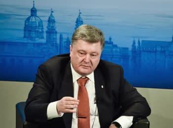 Виступ Президента України на Мюнхенській безпековій конференції 2016