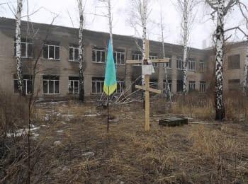 Звуки войны - Пески, Донецкая область