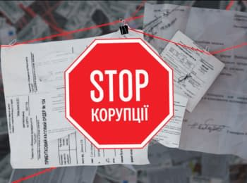 """Stop Corruption"": Issue 27"