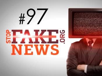 StopFakeNews: Фейки про Папу Римського і пам'ятник Тарасу Шевченку. Випуск 97