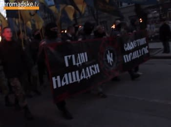 "Commemoration of killed odessites from regiment ""Azov"" by torchlight procession"