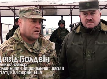 Working visit to Ukraine of the National Guard delegation from California, USA