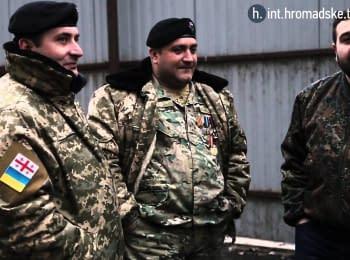 Грузинський легіон в Україні