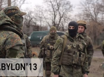 Two Days Before Shyrokyne. BABYLON'13
