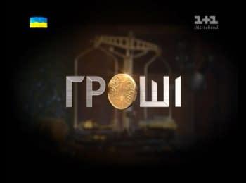 """""""Гроші"""". Чорні ріелтори. Скарби Януковича"""