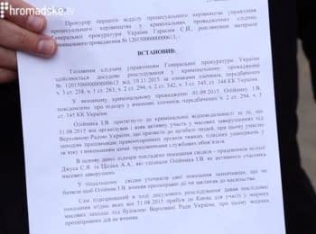 "Igor Oliynyk, deputy from ""Svoboda"", is acquitted"