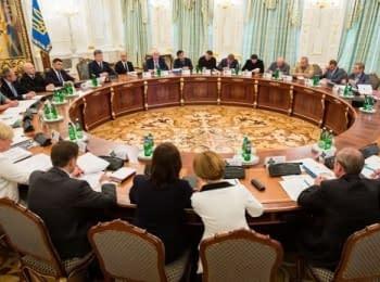 """""""Ваша Свобода"""": Навіщо зараз розсекретили стенограму РНБО щодо Криму?"""