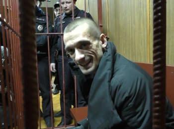 Petr Pavlensky and trial