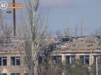 Ukrainian flag raised over Shyrokyne