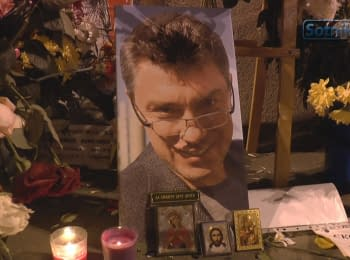 Nemtsov. One year later...