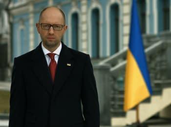 10 хвилин із Прем'єр-міністром України, 28 лютого 2016 року
