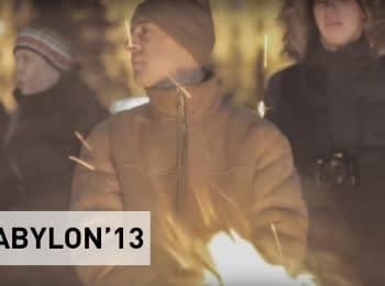 Возле палатки. BABYLON'13