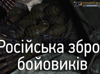 Shyrokyne: Russian arms of militants