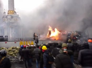 New video with a powerful explosion on Maidan Nezalezhnosti, 20th of February 2014