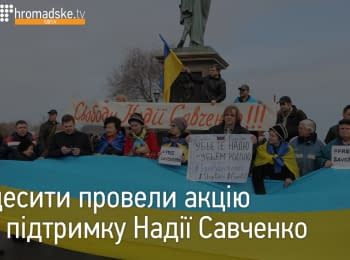 Rally in support of Nadiya Savchenko in Odessa, 06.03.2016