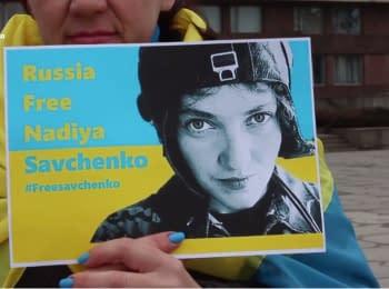 Тисячі людей по всьому світу вийшли на акцію #FreeSavchenko!