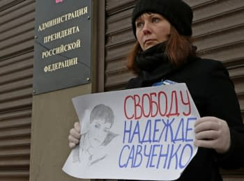 Pickets for saving Nadiya Savchenko in Moscow