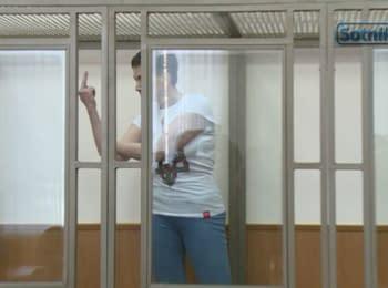 Останнє слово Надії Савченко в суді, 09.03.2016