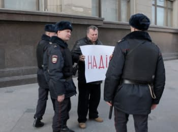 Pickets in support of Nadiya Savchenko in Moscow