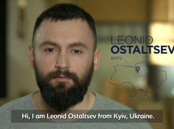 Leonid Ostaltsev. Ukraine's Next Generation