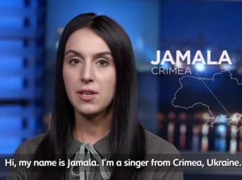 Джамала. Ukraine's Next Generation