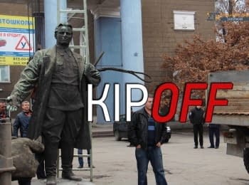 Monument to Kirov dismantled in Zaporizhya