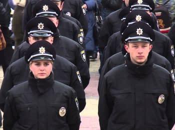 Новые патрульные Тернополя приняли Присягу