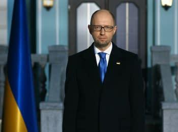 """""""10 хвилин"""". Звернення Прем'єр-міністра України"""