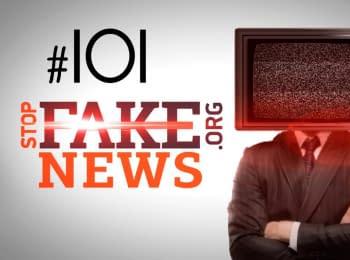 StopFakeNews: Лист для Савченко і пропозиція Трампа про переселення прибалтів в Африку